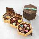 バレンタイン チョコレート 【ロイヤル・アフタヌーンティーBOX】 リーガロイヤルホテル チョコ プ