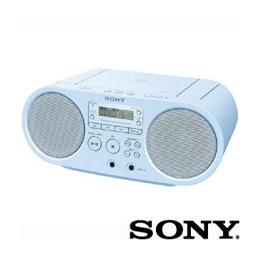SONY ソニー / 小型 高音質 CDラジオ / コンパクトサイズ / ワイドFM対応 / ブルー[ZS-S40 L]