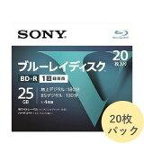 ブルーレイディスク 1回録画用 20枚パック BD-R 25GB 1層 20BNR1VLPS4 SONY ソニー