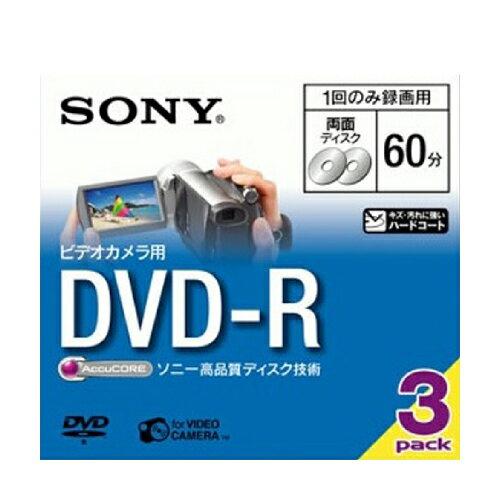DVD-R 8cm 1回録画用 3枚パック ビデオカメラ用 約60分 3DMR60A SONY ソニー