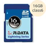 SDHCカード 16GB class6 RiDATA 在庫処分価格 数量限定 アウトレット メール便可=お届け日目安:発送後7-10日