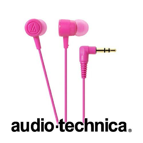 オーディオ, ヘッドホン・イヤホン  ATH-CKL220 PK audio-technica