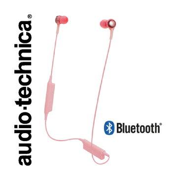 イヤホン ワイヤレス ヘッドセット Bluetooth対応 ピンク ATH-CK200BT PK audio-technica オーディオテクニカ