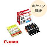 CANON キヤノン 純正 インクタンク BCI-381(BK/C/M/Y)+ インクタンク BCI-380 5色マルチパック 標準容量 BCI-381+380/5MP