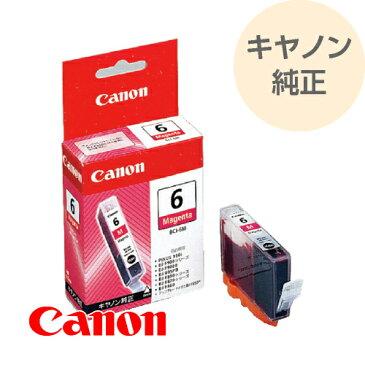 CANON キヤノン 純正インクカートリッジ マゼンタ BCI-6M