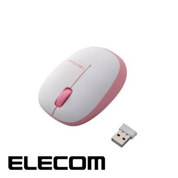 ワイヤレスBlueLEDマウス Sサイズ ふわっと軽く、疲れにくい 軽い力で操作できる小型軽量設計 ピンク M-BL20DB-PN