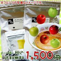 メール便【送料無料】りんごの酸味と甘い香りがたまらない・毎日飲んでも飽きない美味しさ♪アップルスペシャルセット(ティーバッグ10コ又はリーフ50g×2種)+アルミミニサイズ(ティーバッグ3個)選べるギフトカード付【お試し】【ギフト】セイロン紅茶♪
