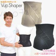 アップシェイパー ブラック ベージュ シェイパー プロデュース ダイエット サポーター トレーニング エクササイズ