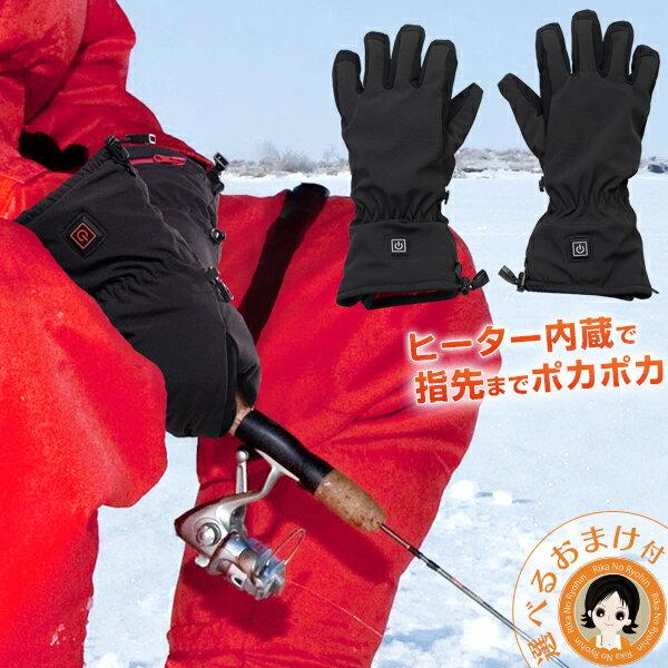 メンズウェア, 手袋  WFG-01 10 bnm