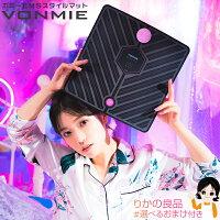 VONMIE(ボミー)EMSスタイルマット