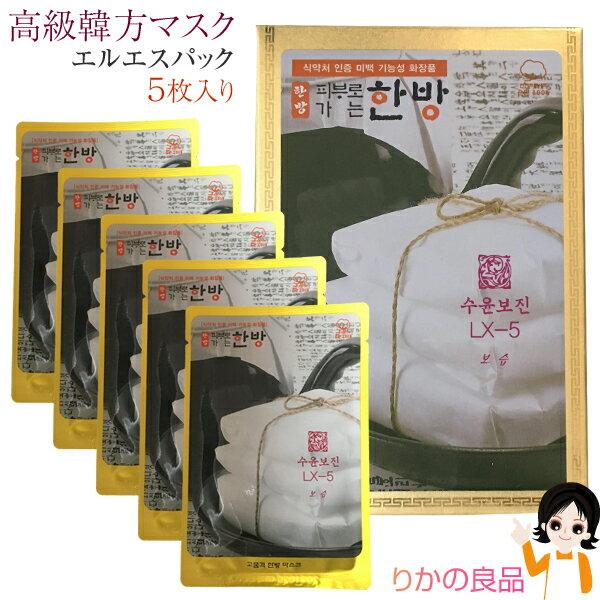 スキンケア, シートマスク・フェイスパック 1(5) AW()or() pkt1 ert