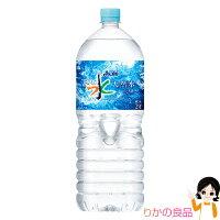 アサヒおいしい水六甲2LPET×6本入六甲のおいしい水
