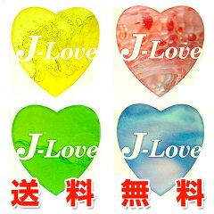 【送料無料】【通販限定】究極のJ-POPコレクションBOX【J-LOVE】ドリカム・槇原敬之・米米CLUB...