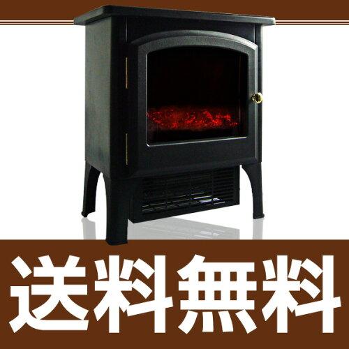 アンティーク風 暖炉型 温風ヒーター 暖炉型ファンヒーターMSO-209D(B) 暖炉 送料無...