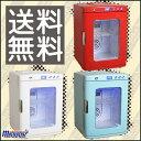 限定数入荷!【りかの良品】【送料無料】◆大容量25リットル・デジタル温度設定◆2電源式 ポー...