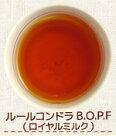 ルールコンドラB.O.P.F(ロイヤルミルク)
