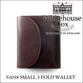 【正規品】ホワイトハウスコックス ミニ3つ折り財布 S1058/SMALL 3 FOLD WALLETブライドルレザー/HAVANA ハバナ(ダークブラウン)【Whitehouse Cox/ホワイトハウスコックス】【あす楽対応_関東】