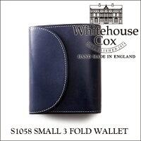 【正規品】ホワイトハウスコックスミニ3つ折り財布S1058/SMALL3FOLDWALLETブライドルレザー/ネイビー【WhitehouseCox/ホワイトハウスコックス】