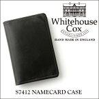 【正規品】ホワイトハウスコックス 名刺入れ S7412/NAME CARD CASEブライドルレザー/BLACK ブラック【Whitehouse Cox/ホワイトハウスコックス】【あす楽対応_関東】
