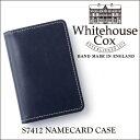 【正規品】ホワイトハウスコックス 名刺入れ S7412/NAME CARD CASEブライドルレザー/NAVY ネイビー【Whitehouse Cox/ホワイトハウスコックス】【あす楽対応_関東】