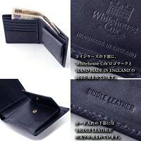ホワイトハウスコックスコインケース付き2つ折り財布S7532