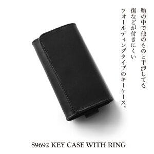 ホワイトハウスコックス/リング付きキーケースS9692/KEYCASEWITHRING