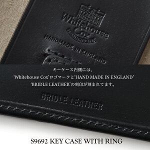 ホワイトハウスコックス本革キーケースキーリングS9692ブラック黒ブランド化粧箱ギフト包装ブライドルレザー鍵キーレザーメンズ彼氏ユニセックス誕生日プレゼント英国御三家