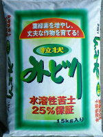 [肥料][ミネラル][ガーデニング/家庭菜園][硫酸マグネシウム][送料500円]【みどり】Mg25%「1Kg」