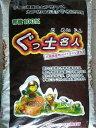 [送料無料]【ぐっ土名人】5kg土壌を痛めないぼかし発酵有機肥料