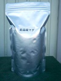 [液体肥料][硫酸マグ][葉面散布][追肥][液肥][肥料][ミネラル][ガーデニング][家庭菜園][硫酸マグネシウム]【結晶硫マグFe】「Mg15.4%−Fe0.54%」「1kg×6」