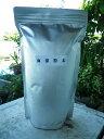 [送料500円]【海藻粉末】1kg[アミノ酸と多糖類含んだアミノ酸多糖類肥料です。土壌改良にも使用可能です。]