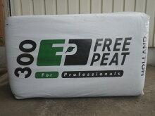 [ミズゴケ][送料無料]【ピートモス5-20mm】300リットル=1袋EU産ミズゴケ土壌改良剤です。