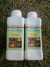 [送料無料][ニーム][ガーデニング][家庭菜園][有機栽培][有機肥料]【ベリーニームV】ニーム植物から抽出した自然の虫除け葉面散布資材です。