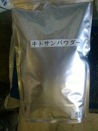 [送料無料]【キトサンパウダー】[キチン][キトサン][蟹柄/甲殻類のキトサンのみを抽出した]農業][ガーデニング]