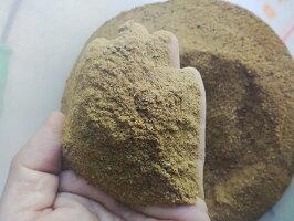 [肥料][送料無料][ガーデニング][家庭菜園][有機栽培][有機肥料]【魚粉】有機100%7N-7P-0K[5kg]