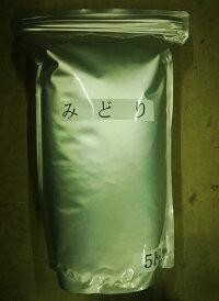 [肥料][ミネラル][ガーデニング/家庭菜園][硫酸マグネシウム][送料無料][送料無料]=【みどり】Mg25%「5Kg」