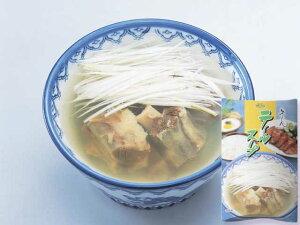 テールスープ(250g)