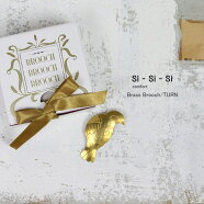 haupia si-si-si comfort Brass Brooch/TURN N-133