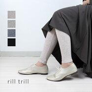 rill trill リルトリル ウール混ニットレギンス LEG-R001