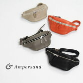 Ampersand アンパサンド soft leather waist pouch bag 0419-403