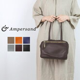 Ampersand アンパサンド Mat leather bostonbag M 0219-105