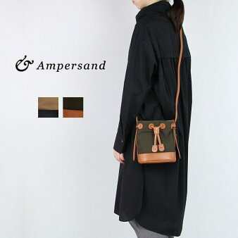 Ampersand アンパサンド bicolor nylon purse bag S  0720-221