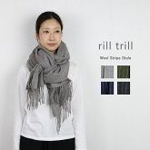 rill trill リルトリル ウールストライプストール 381099