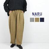 NARU ナル コーデュロイワイドパンツ 634815
