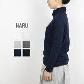 NARU 65130 24/-オールドコットムラ糸リサイクル天竺ハイネック