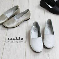 ramble ランブル ランブルダンス シュリンクレザースリッポンシューズ 373-51260