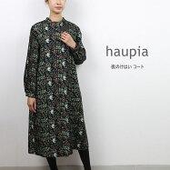 haupia ハウピア 夜のけはい CTMF1894-0318