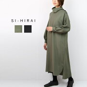 SI-HIRAI スーヒライ HI-NECK DRESS  CHAW19-4026