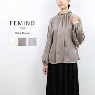 FEMIND TOKYO フェマイン トウキョウ ストリングブラウス 184204510
