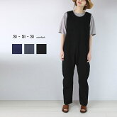 Si-Si-Si スースースー WINDOW COVERALLS 19-S030DP